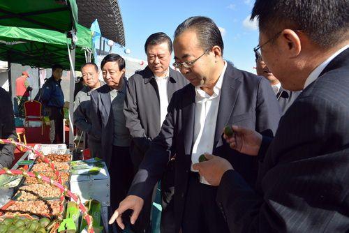 第一届辽阳市农产品展销会开幕